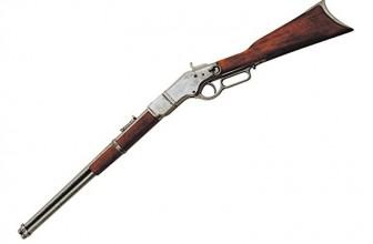 Denix Winchester 1886 : quel genre de carabine à plomb est-ce?